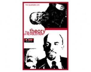 TheoryCard1